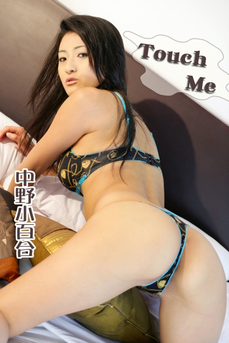 Touch Me 表紙画像