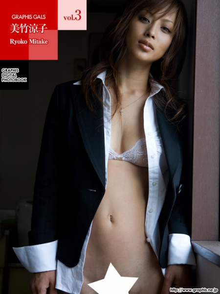 美竹涼子2ndデジタル写真集 vol.3