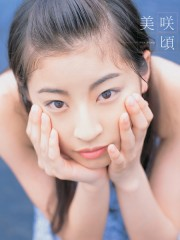 美咲頃 相田美咲1st.写真集