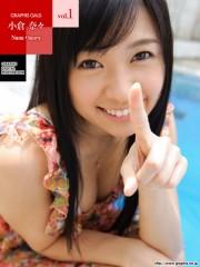 小倉奈々4thデジタル写真集 vol.1