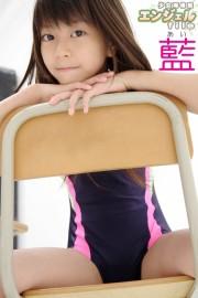 少女画像館 エンジェルfile 『藍 小3デジタル写真集 Vol.06』