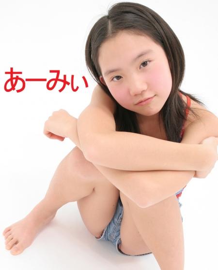 少女画像館 エンジェルfile 『あーみぃ 中1デジタル写真集 Vol.01』