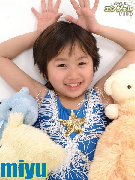 少女画像館 エンジェルfile 『miyu 小3デジタル写真集 Vol.09』