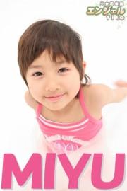 少女画像館 エンジェルfile 『miyu 小3デジタル写真集 Vol.10』