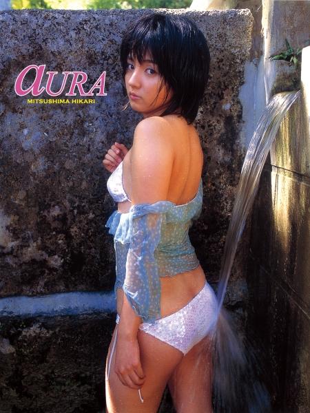 aura 満島ひかり写真集