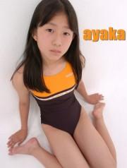 少女画像館 エンジェルfile 『ayaka 小6デジタル写真集 Vol.02』
