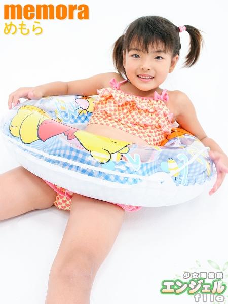 少女画像館 エンジェルfile 『めもら 小1デジタル写真集 Vol.02』