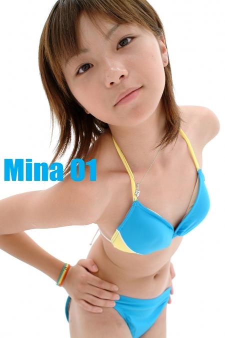 少女画像館 エンジェルfile 『mina 中1デジタル写真集 Vol.01』