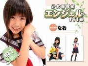 少女画像館 エンジェルfile 『なお 中1デジタル写真集 Vol.03』