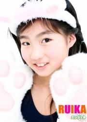 少女画像館 エンジェルfile 『るいか 小4デジタル写真集 Vol.04』