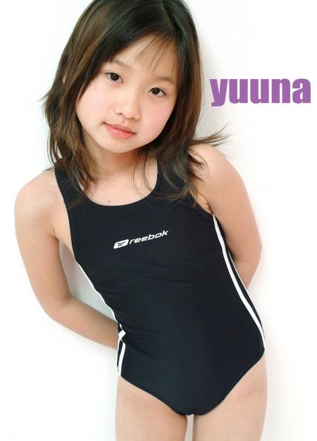 少女画像館 エンジェルfile 『yuuna 小3デジタル写真集 Vol.01』
