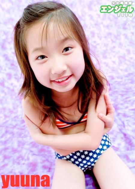 少女画像館 エンジェルfile 『yuuna 小4デジタル写真集 Vol.03』