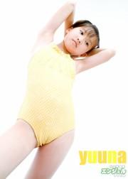少女画像館 エンジェルfile 『yuuna 小4デジタル写真集 Vol.05』