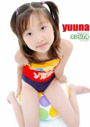 少女画像館 エンジェルfile 『yuuna 小4デジタル写真集 Vol.06』