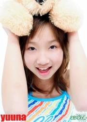 少女画像館 エンジェルfile 『yuuna 小4デジタル写真集 Vol.07』