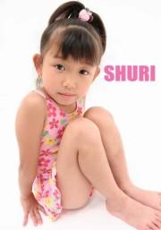 少女画像館 エンジェルfile 『SHURI 6歳 デジタル写真集 Vol.01』