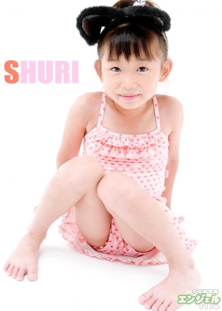 少女画像館 エンジェルfile 『SHURI 6歳 デジタル写真集 Vol.02』
