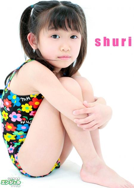 少女画像館 エンジェルfile 『SHURI 小2 デジタル写真集 Vol.03』