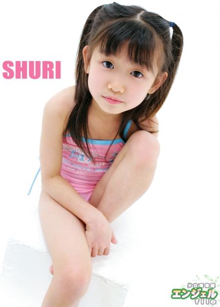 少女画像館 エンジェルfile 『SHURI 小2 デジタル写真集 Vol.04』