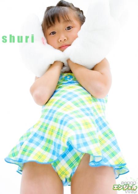 少女画像館 エンジェルfile 『SHURI デジタル写真集 Vol.05』 表紙画像