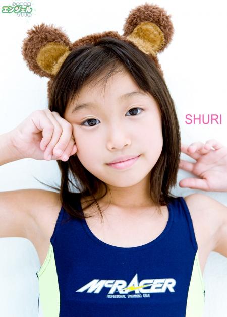 少女画像館 エンジェルfile 『SHURI デジタル写真集 Vol.07』 表紙画像