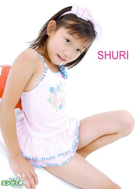 少女画像館 エンジェルfile 『SHURI デジタル写真集 Vol.08』