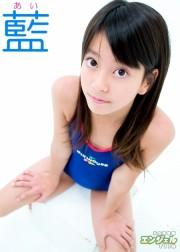 少女画像館 エンジェルfile 『藍 小3デジタル写真集 Vol.09』