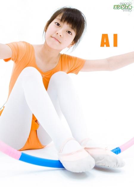 少女画像館 エンジェルfile 『藍 小4デジタル写真集 Vol.13』 表紙画像
