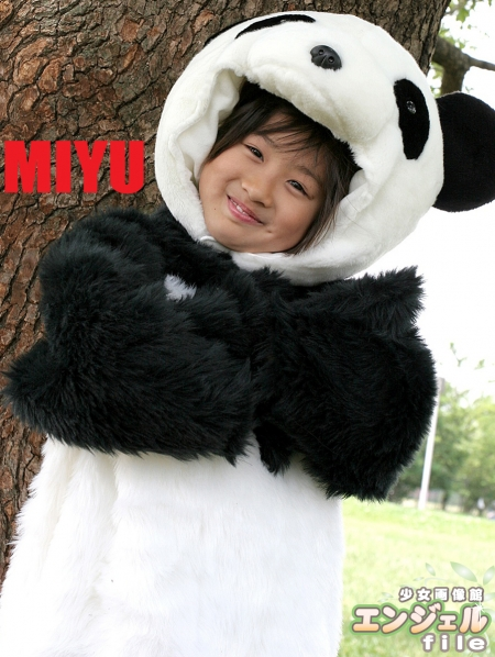 少女画像館 エンジェルfile 『miyu 小4デジタル写真集 Vol.11』