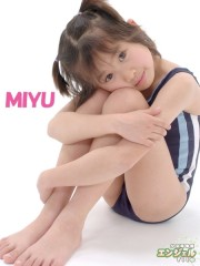 少女画像館 エンジェルfile 『miyu 小4デジタル写真集 Vol.13』