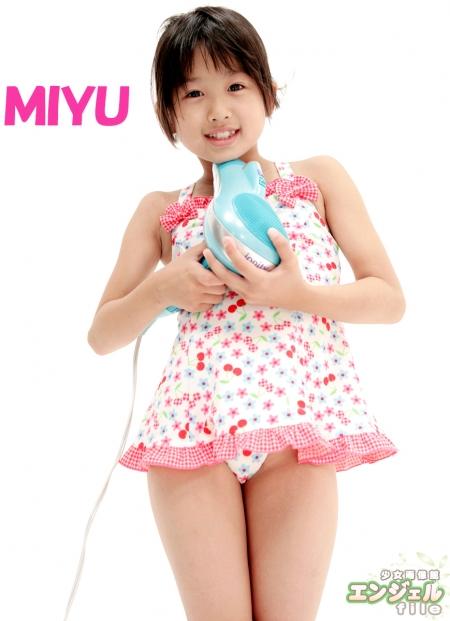 少女画像館 エンジェルfile 『miyu 小5デジタル写真集 Vol.14』