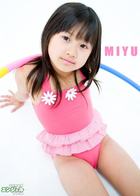 少女画像館 エンジェルfile 『miyu 小5デジタル写真集 Vol.16』