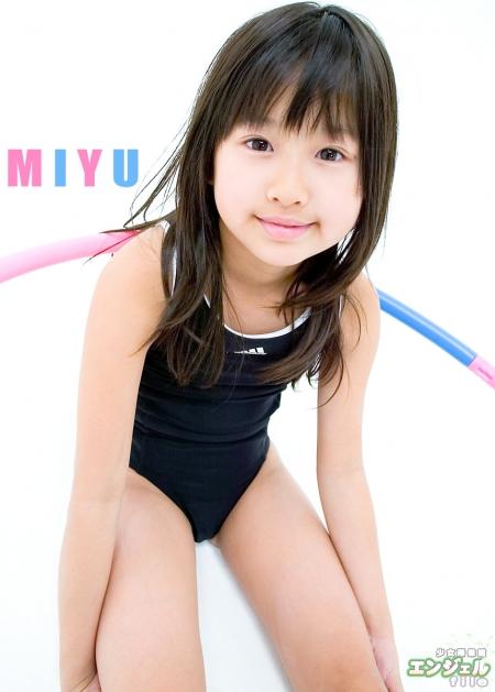 少女画像館 エンジェルfile 『miyu 小5デジタル写真集 Vol.17』