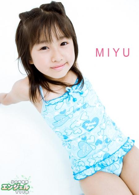 少女画像館 エンジェルfile 『miyu デジタル写真集 Vol.20』