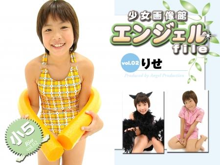 少女画像館 エンジェルfile 『りせ 小5デジタル写真集 Vol.02』