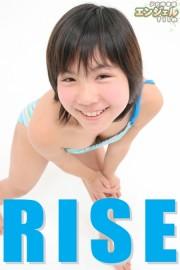 少女画像館 エンジェルfile 『りせ 小5デジタル写真集 Vol.04』