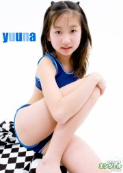 少女画像館 エンジェルfile 『yuuna 小6デジタル写真集 Vol.11』