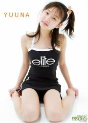 少女画像館 エンジェルfile 『yuuna デジタル写真集 Vol.13』