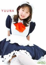 少女画像館 エンジェルfile 『yuuna デジタル写真集 Vol.14』
