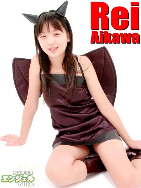 少女画像館 エンジェルfile 『愛川麗 中2デジタル写真集 Vol.09』