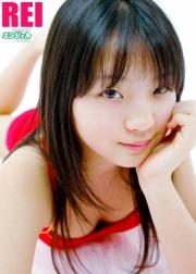 少女画像館 エンジェルfile 『愛川麗 中2デジタル写真集 Vol.14』