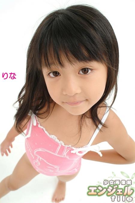少女画像館 エンジェルfile 『りな 小1デジタル写真集 Vol.04』