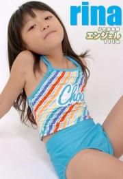 少女画像館 エンジェルfile 『りな 小1デジタル写真集 Vol.05』
