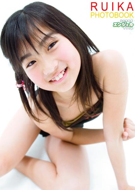少女画像館 エンジェルfile 『るいか デジタル写真集 Vol.13』