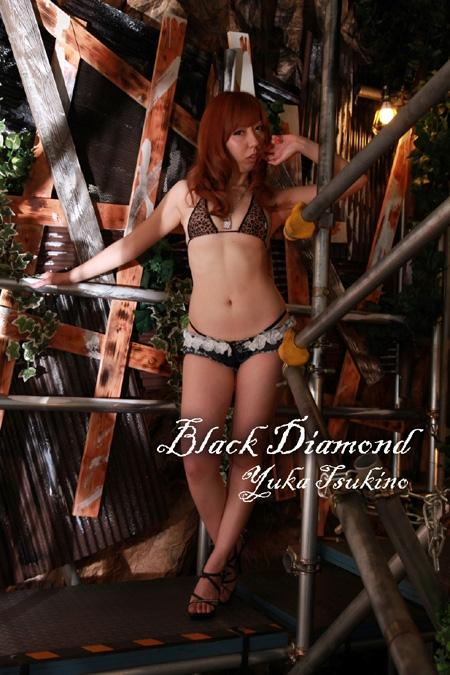 Black Diamond 表紙画像