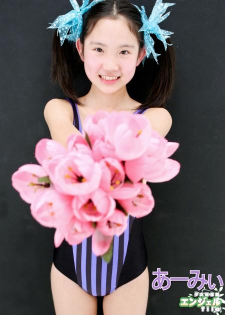 少女画像館 エンジェルfile 『あーみぃ 中2デジタル写真集 Vol.07』
