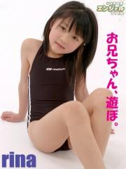 少女画像館 エンジェルfile 『りな 小2デジタル写真集 Vol.06』