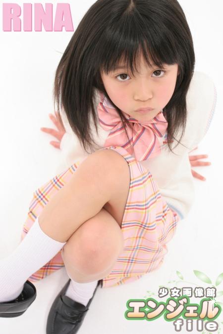 少女画像館 エンジェルfile 『りな 小2デジタル写真集 Vol.07』