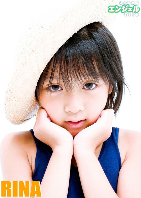 少女画像館 エンジェルfile 『りな 小2デジタル写真集 Vol.09』