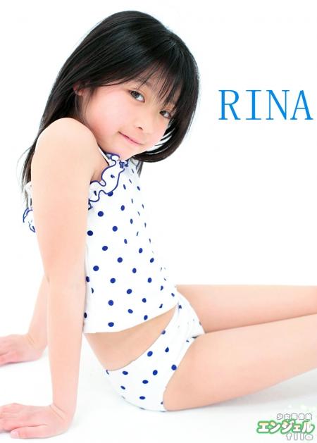 少女画像館 エンジェルfile 『りな 小3デジタル写真集 Vol.10』 表紙画像